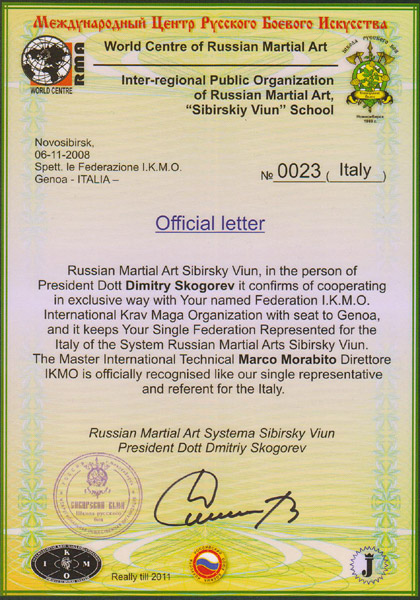 10-reference-rma-systema-sv